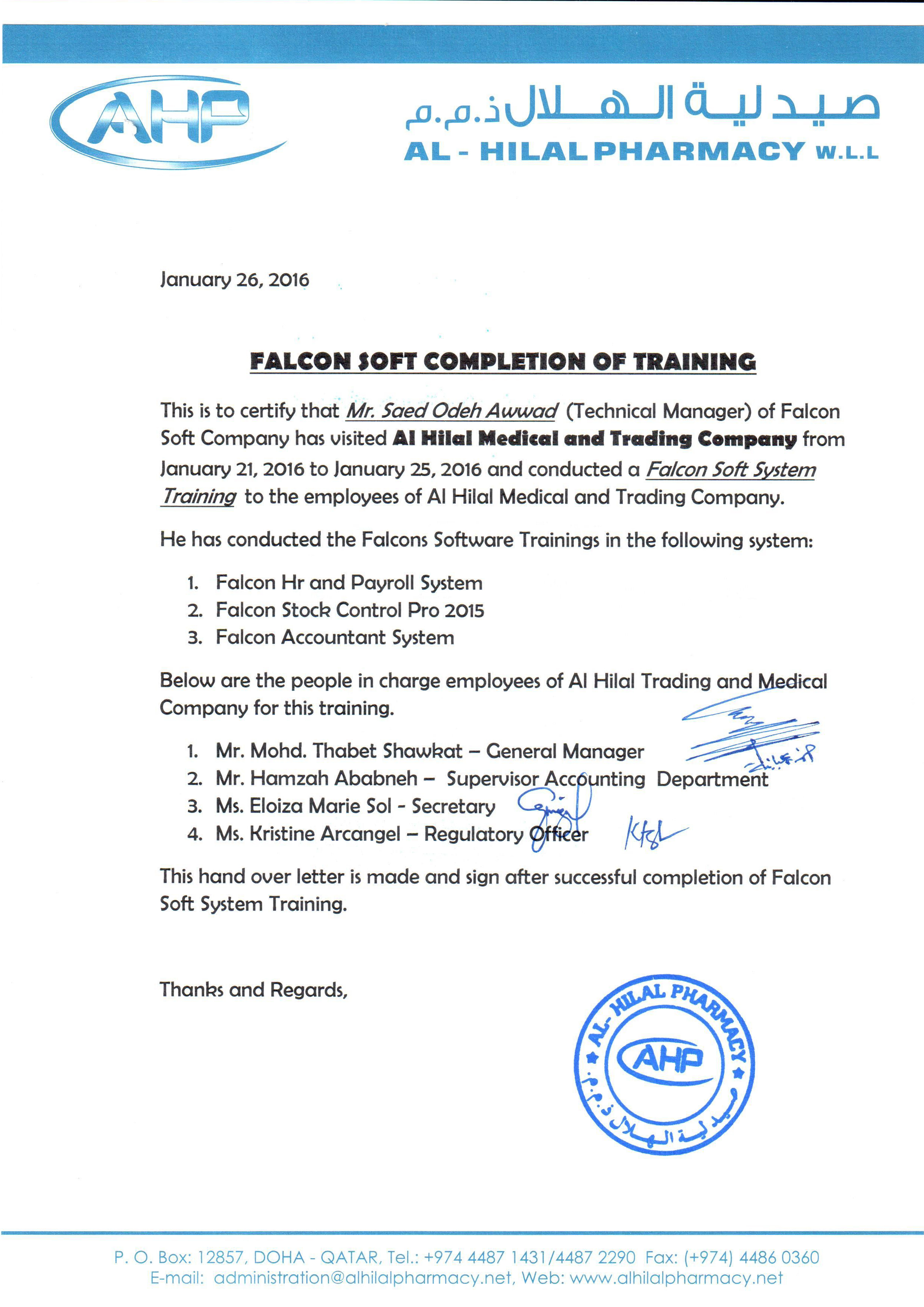 Falcons soft has awarded four new certifications in qatar falcons soft has awarded four new certifications in qatar 1betcityfo Image collections